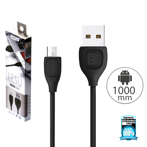 cable-usb->-micro-remax-lesu-1m-rc-0505m